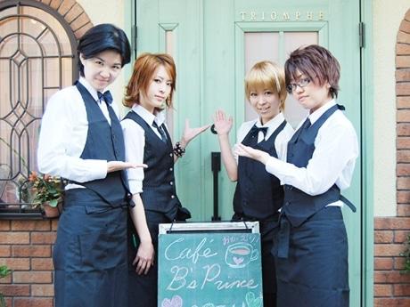画像=Cafe B's Prince イメージ