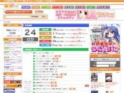 「僕のアキバ.com」がリニューアル-「アキバ系」特典情報に特化