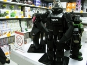秋葉原にヴイストン直営店「ロボットセンター」-人材育成・ロボ情報発信