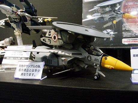 画像=やまとが9月に発売予定の超時空要塞マクロス「1/60 完全変形VE-1 エントリシーカー」