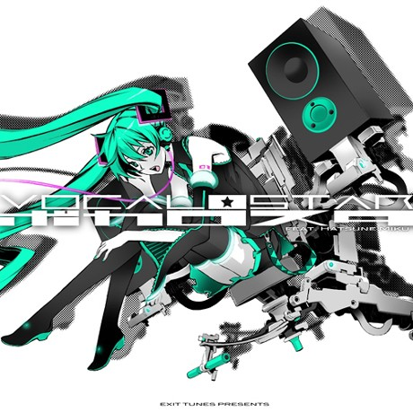 (c) Crypton Future Media, Inc. ALL RIGHTS RESERVED 「VOCALOIDはヤマハ株式会社の登録商標です」