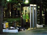画像=ソフマップ本館横で開店を待つ人たち(11日午前3時頃)