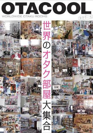 ©kotobukiya 2009