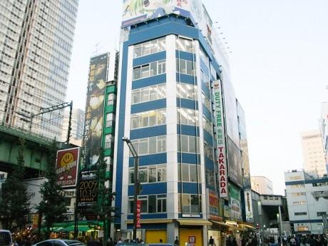 画像=宝田中央通りビル外観