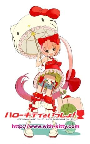 ©1976,2009.SANRIO CO.,LTD. ©2009 SANRIOWAVE CO.,LTD. 画像=OKAMAさんイラスト