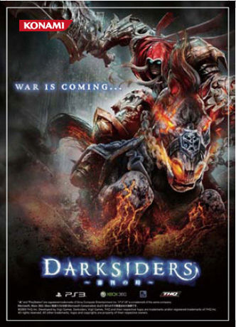 © 2009 THQ Inc.  Darksiders, THQ and their respective logos are trademarks and/or registered trademarks of THQ Inc.  All rights reserved.  All other trademarks, logos and copyrights are property of their respective owners.