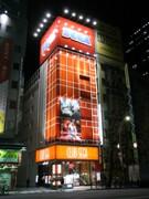 秋葉原に「クラブセガ」大型店出店-「エリア最大規模」のプライズゾーン設置