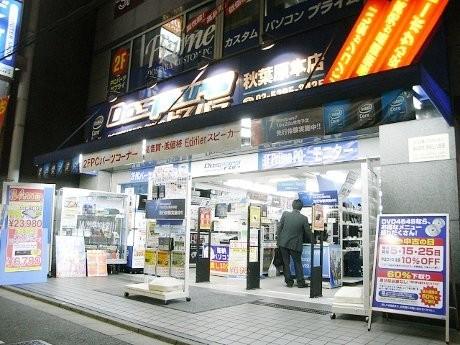 画像=サードウェーブが運営する「ドスパラ」秋葉原本店外観