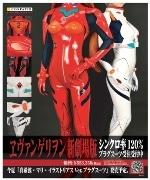完全受注生産「新劇場版ヱヴァ」プラグスーツ-コスパが販売、55万円超