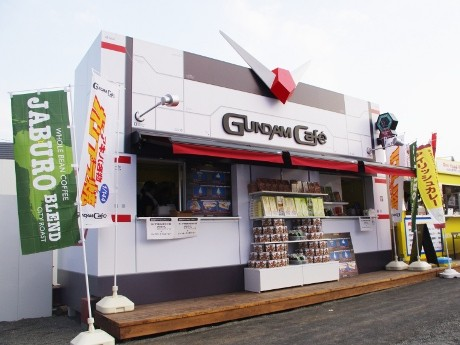 画像=GUNDAM Cafe Ver. Shizuoka