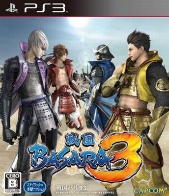 ©CAPCOM CO ., LTD. 2009 ALL RIGHTS RESERVED