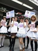 声優・秋葉原縦断キャンペーン限定トレカ求め、200人の行列
