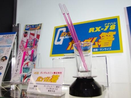 ©創通・サンライズ 画像=ガンダムSUPER EXPO展示時の様子