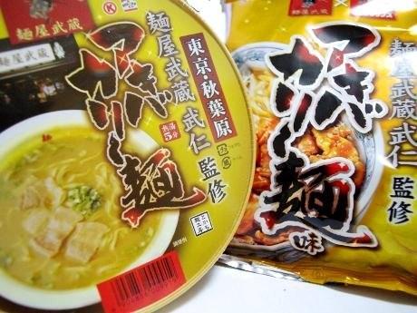 画像=左:カップ麺、右:ポテトチップス