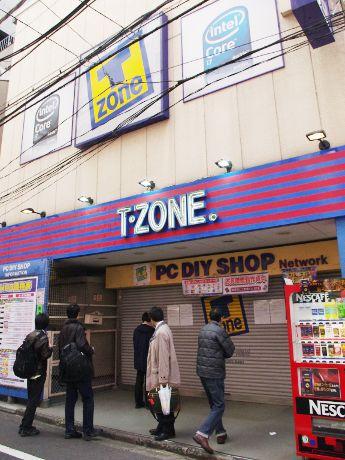 画像=閉店後のT・ZONE
