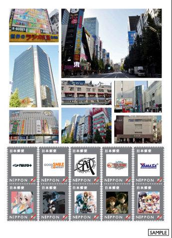画像=秋葉原公式切手 イメージ