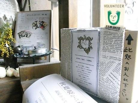 画像=CANPANロゴマークのシールが掲示されたシャッツキステの募金箱