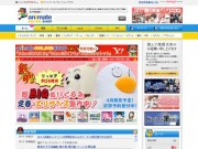 アニメイト、Yahoo!ショッピングと連携開始