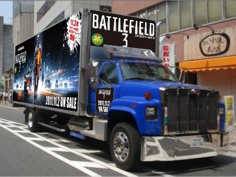 走行するアドトラック © 2011 Electronic Arts Inc. Battlefield 3, Frostbite and the DICE logo are trademarks of EA Digital Illusions CE AB. EA and the EA logo are trademarks of Electronic Arts Inc. All other trademarks are the property of their respective owners.
