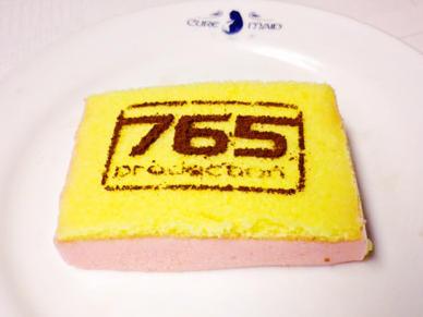 765プロケーキ