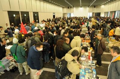 ラジオライフ東京ペディション開催時の様子