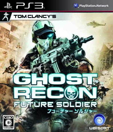 © 2012 Ubisoft Entertainment. All Rights Reserved. Tom Clancy, Ghost Recon, Ghost Recon Future Soldier, the Soldier Icon, Ubisoft, Ubi.com, and the Ubisoft logo are trademarks of Ubisoft Entertainment in the U.S. and/or other countries.