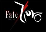 秋葉原で開催中の「Fate/Zero リアルタイム大辞典」、終了迫る