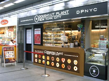 ドーナッツプラントヨドバシAKIBA店
