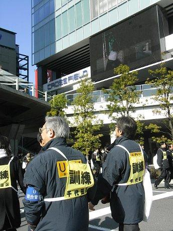 2010年千代田区帰宅困難者避難訓練実施時の様子