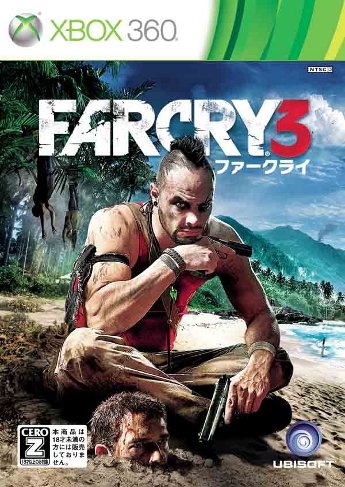 "© 2013 Ubisoft Entertainment. All Rights Reserved. Far Cry, Ubisoft and the Ubisoft logo are trademarks of Ubisoft Entertainment in the US and/or other countries.  Based on Crytek's original Far Cry directed by Cevat Yerli. Powered by Crytek's technology ""CryEngine""."