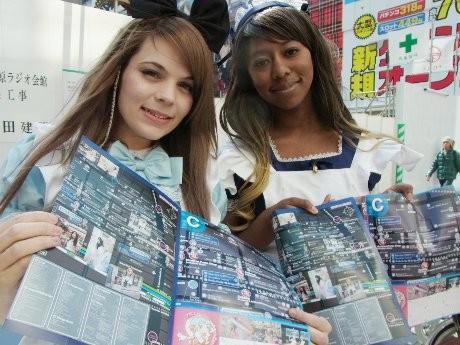Akibaland Tours(アキバランドツアーズ)のメードガイド