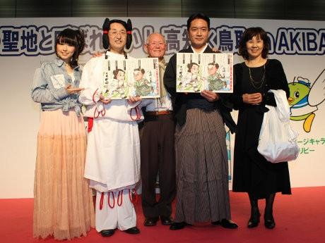 左から下田麻美さん、鳥取県・平井知事、ちばてつやさん、高知県・尾崎知事、島本須美さん