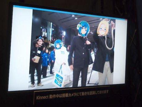 Kinect体験デモンストレーションイメージ