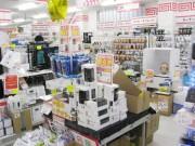 「上海問屋」リアルショップ、秋葉原に2店舗目-「ワケあり品市」も