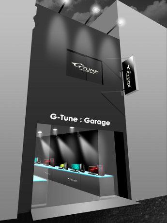G-Tune : Garage外装イメージ