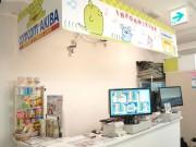秋葉原のネット漫喫「コムコム」店内にポータブルゲームスペース