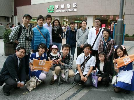 「Akiba Deep Travel」ツアーイメージ