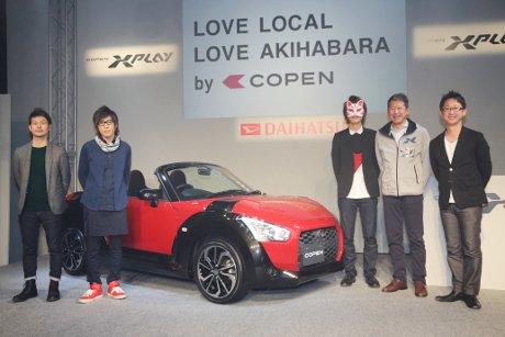左から池内さん、八王子Pさん、伊東歌詞太郎さん、ダイハツ製品企画部チーフエンジニア藤下修さん、松居さん
