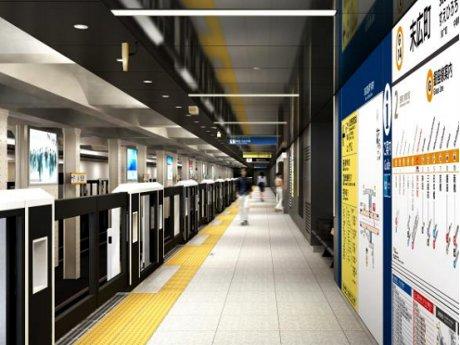 リニューアル後の末広町駅プラットホームイメージ