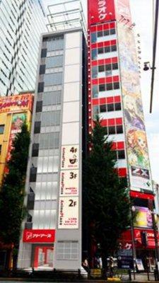 「アドアーズ秋葉原 2号店」と「AnimePlaza 秋葉原店」が入るビル外観イメージ