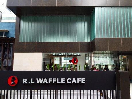 「R.L(エール・エル) WAFFLE CAFE秋葉原店」外観