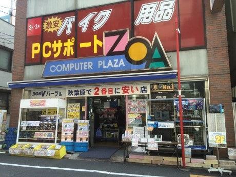 「ZOA 秋葉原本店」外観