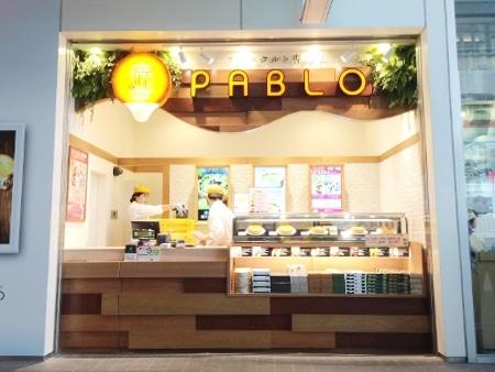 PABLO 秋葉原店