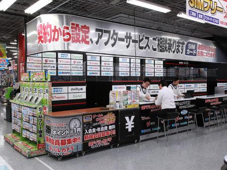 ヨドバシカメラマルチメディアAkiba SIMフリーカウンター