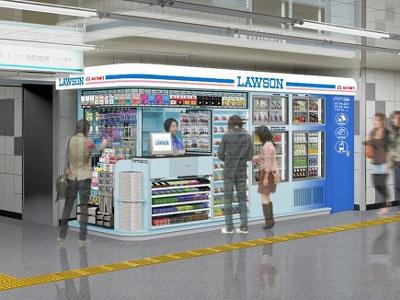 「ローソンメトロス秋葉原店」イメージ