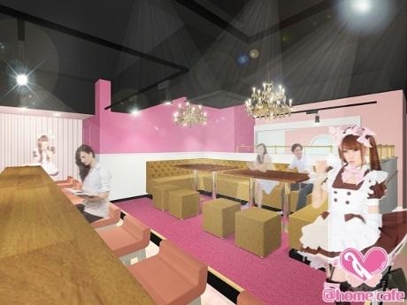 「@ほぉ~むカフェ5階」イメージ