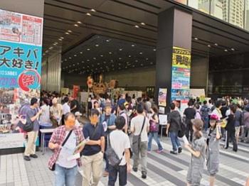 過去の「アキバ大好き!祭り」開催時の様子