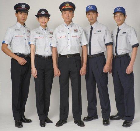 運輸制服・技術制服(夏服)