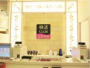 秋葉原に女性専用コミック・ネットカフェ「快活CLUB」 ドレスルーム、女優ミラーも