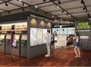 秋葉原UDX飲食店街「アキバ・イチ」が10周年で刷新 ラーメンフードコート新設も